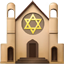 :synagogue: