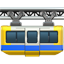 :suspension_railway: